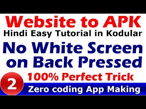 Download Website To Apk Hindi Android App Tutorial Back