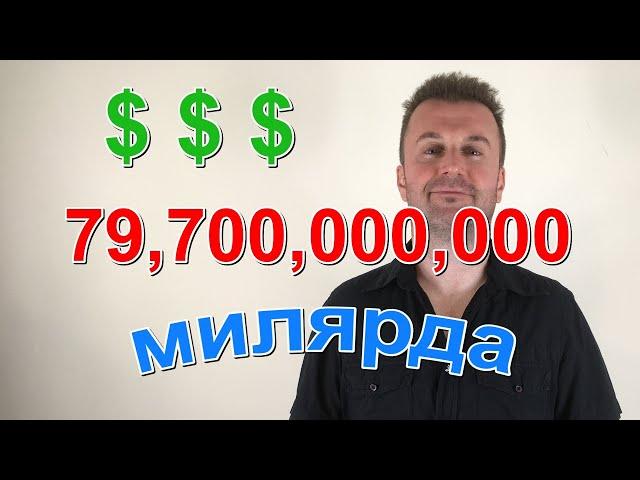 3. На Какво Ни Учи Уорън Бъфет? ... (ИСТОРИЯТА) - Как Да Определим Целите Си? - Ivo Ignatov