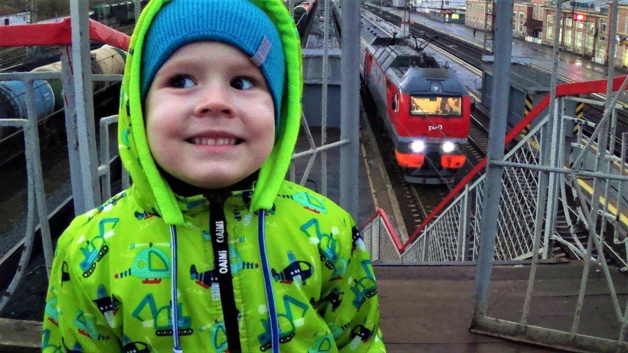 Макс смотрит поезда товарный поезд и электрички Видео для детей про поезда