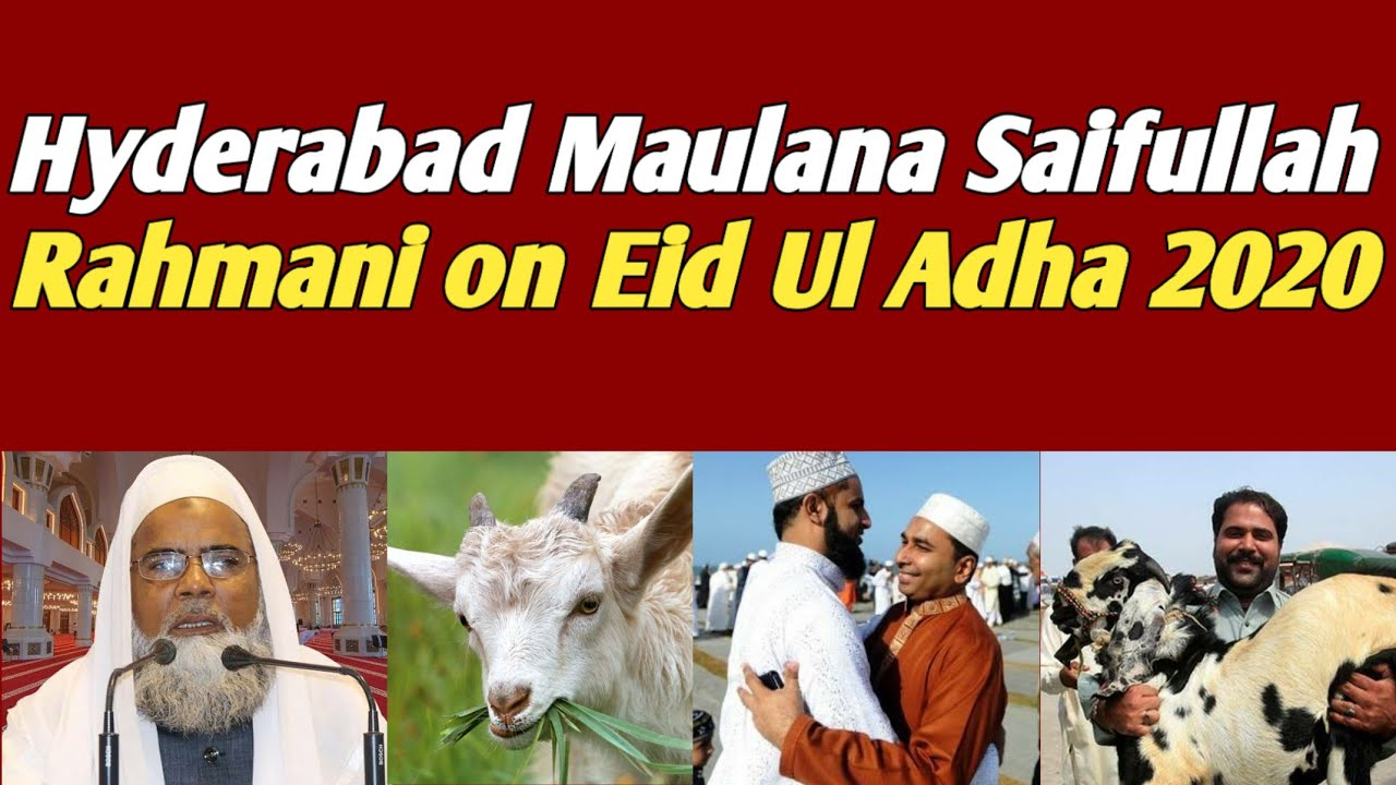 Hyderabad News| Baqra Eid| Maulana Saifullah Rahmani| Eid Ul Adha 2020| Badi Khabar|