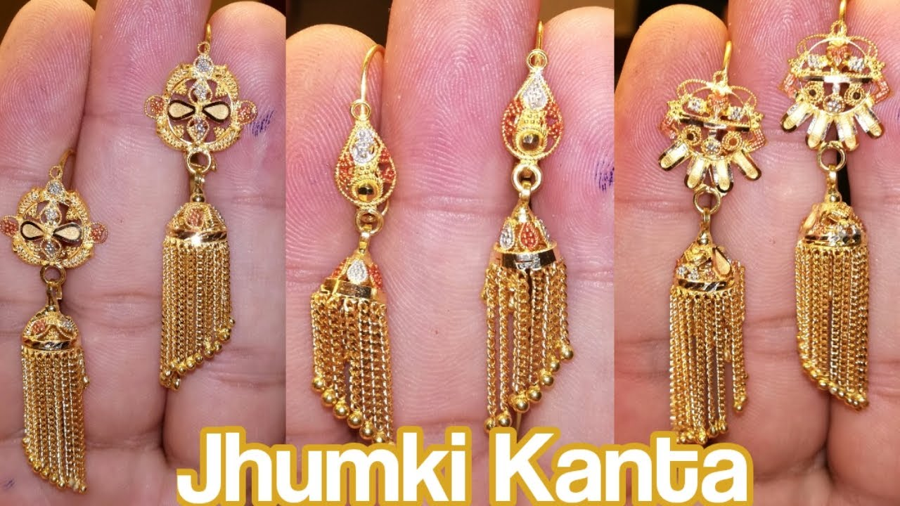 Latest 22k Gold Beautiful Jhumki Kanta Desings With Weight.!Awesome EarRings Desings By FancyBangles