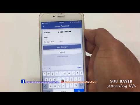 How to Change Password Facebook 2017