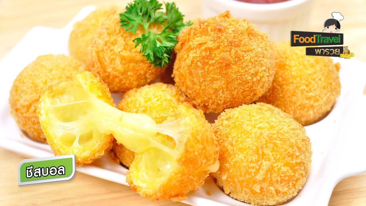 Youtube ช สบอล ขนมป งป ง เค ก