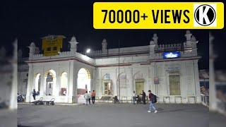 CITY REVIEW RAMPUR,UTTAR PRADESH,INDIA