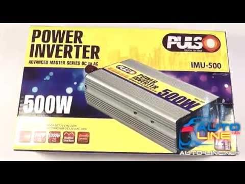 PULSO IMU-500W — преобразователь напряжения, 12V-220V, 500W