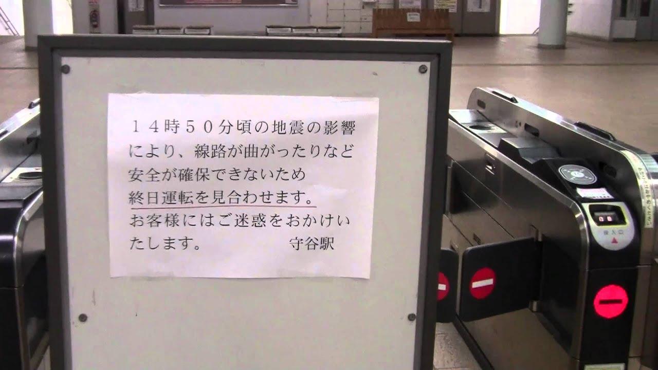 2011.3.11(Fri)東日本大震災後の...