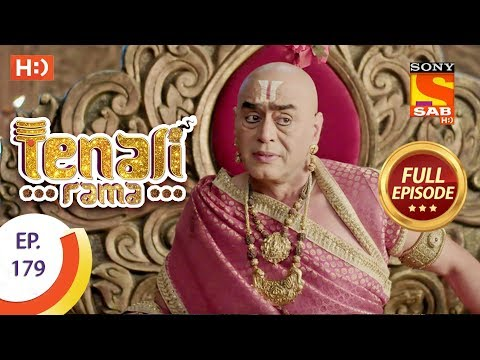 Tenali Rama - Ep 179 - Full Episode - 14th March, 2018 thumbnail