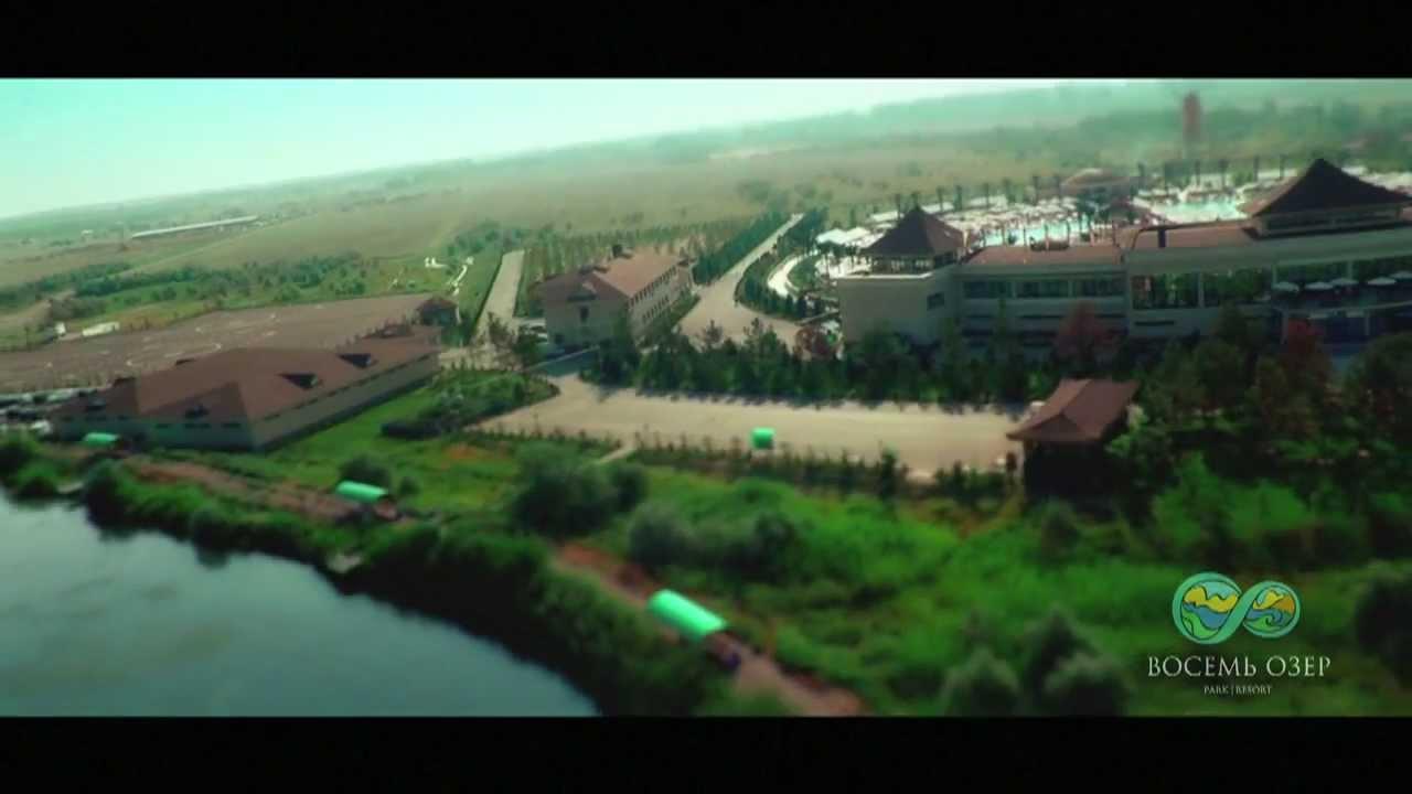 Восемь Озер. Park Resort. Алматы - YouTube