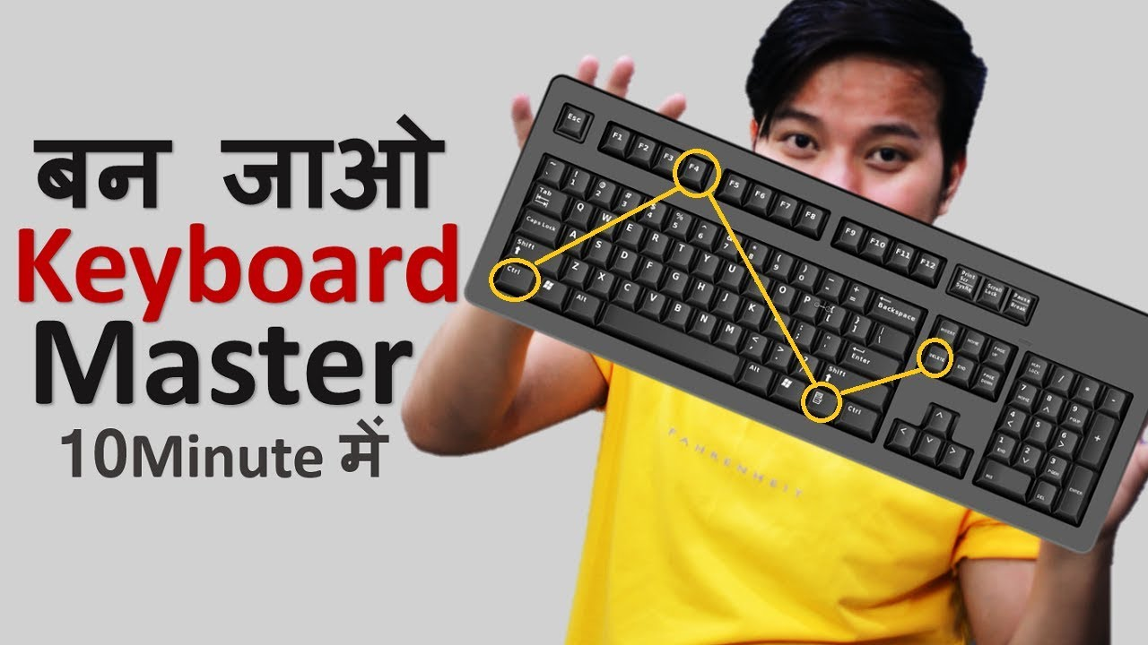 Become Keyboard Master With These 20 Useful Computer Keyboard Shortcut Keys Youtube