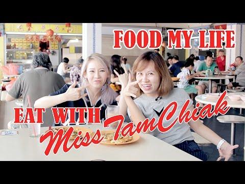 EP16 FOOD MY LIFE - Eat with Misstamchiak