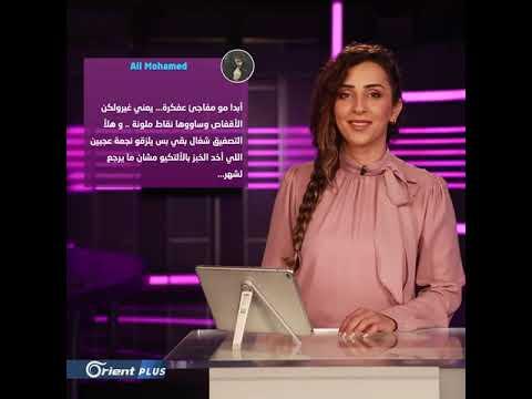 ابنة الماغوط تطالب بمنع الأذان في سوريا - FollowUp