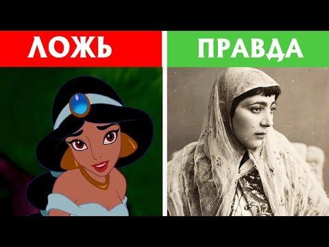 Алладин мультфильм дисней википедия