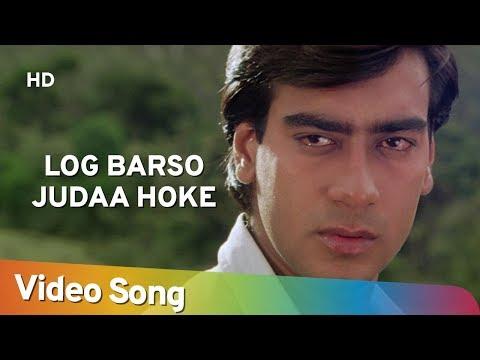 Log Barso Judaa Hoke   Jigar (1992)   Ajay Devgn   Karisma Kapoor   Kumar Sanu Hits
