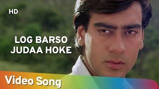Log Barso Judaa Hoke | Jigar (1992) | Ajay Devgn | Karisma Kapoor | Kumar Sanu Hits