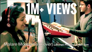 Malare Mounama  Cover  - Lakshmi Pradeep & Ajin Tom
