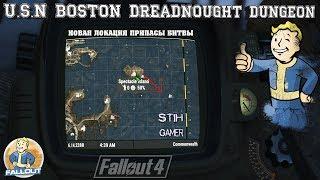 Fallout 4 U.S.N Boston Dreadnought Dungeon