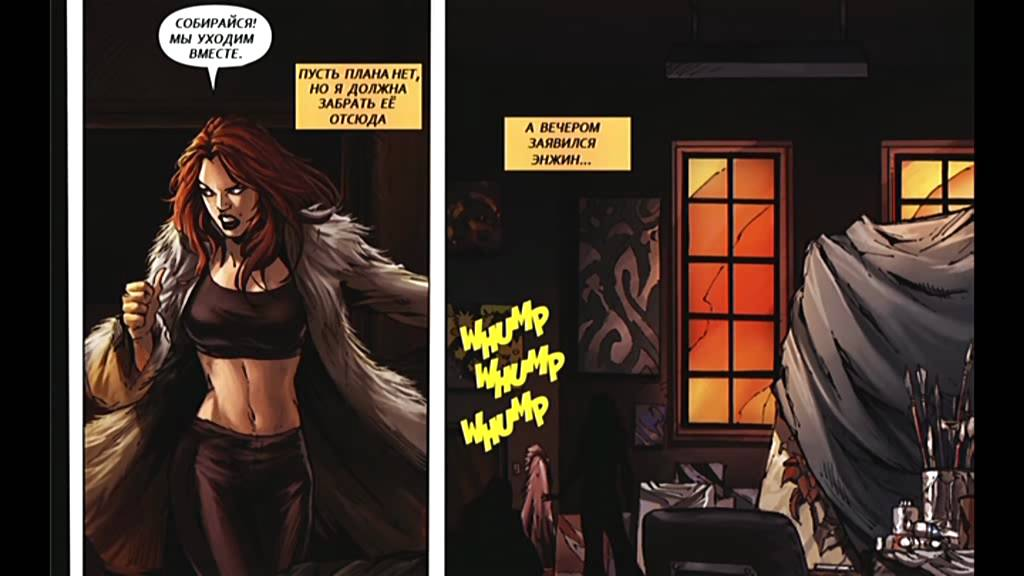 Within Temptation The Unforgiving Comic Book