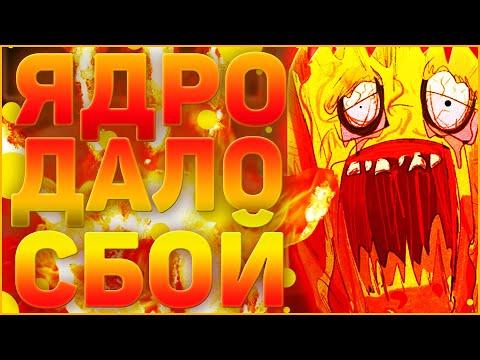 ОЗВУЧКА КОМИКСА ПО HORRORTALE ➞ Озвучка комикса хоррортейл на русском ➞ # 12 RUS