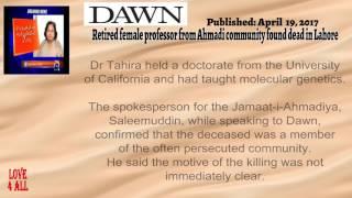 DR Tahira, Retired female professor of Ahmadi community found dead in Lahore