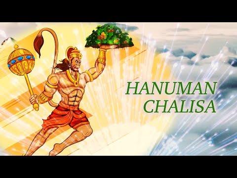 Hanuman Chalisa (हनुमान चालीसा) | Pankaj Udhas | Times Music Spiritual
