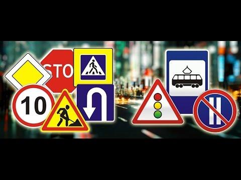 Приколы на дороге. Дорожные знаки. » Видео приколы на