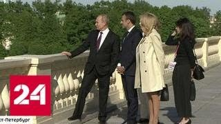 Больше, чем официальные визиты: о чем говорили Путин и мировые лидеры на ПМЭФ - Россия 24
