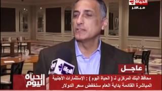 طارق عامر: نقوم بمشروعات جيدة علينا إبرازها .. والنقد الدائم يؤثر بالسلب