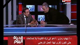 بالفيديو.. تامر أمين يتعرض لصدمة «على الهواء» بسبب كتاب الدين