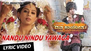 "Watch kannada super hit song 'nandu nindu yawagaa' lyric video from the movie yograj that's ""danakayonu"" starring duniya vijay and priyamani. ..."