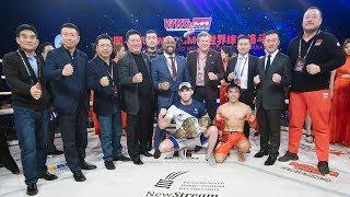 Лучшие моменты WKG&M-1 Challenge 100   Highlights   26 января, Харбин, Китай