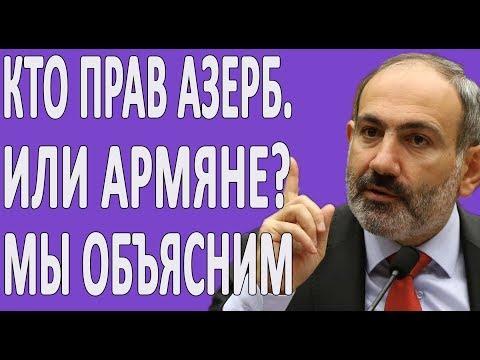 Великая Армения существовала или это миф?