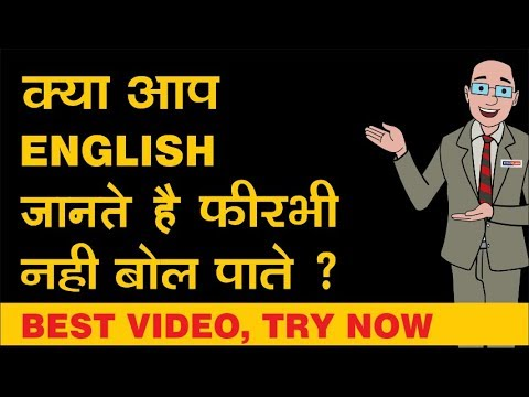 Speak English Confidently L How To Speak English Confidently L Be Confident In English
