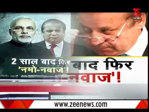 What happened when PM Modi met Nawaz Sharif after 17 months?