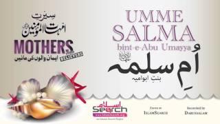 umme salma mother of believers seerat e ummahat ul momineen islamsearchorg