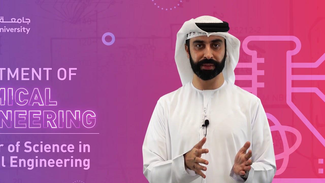 KU_Department of chemical Engineering - Dr.Ali Al Hammadi