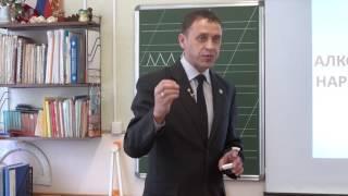 Фахреев В. А. -уроки трезвости.  3 урок.