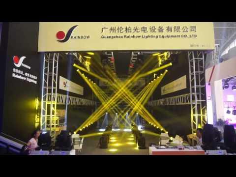 Guangzhou Rainbow Lighting 2016 PLAM EXPO 2016 in Beijing