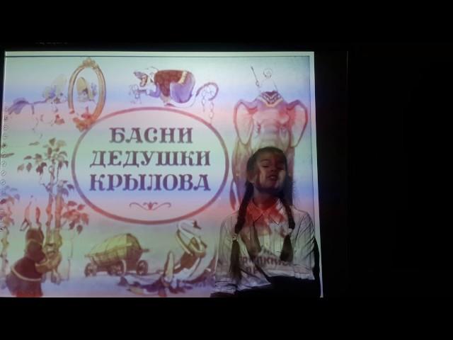 Изображение предпросмотра прочтения – ЦурканСофья читает произведение «Ларчик» И.А.Крылова
