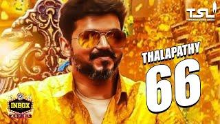 Thalapathy 66 Genre & Producer | Vijay | inbox