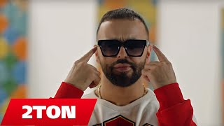 2TON - AMORE (Official Video 4K)