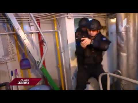 Georgian Coast Guard Uses Thought Based Weapons