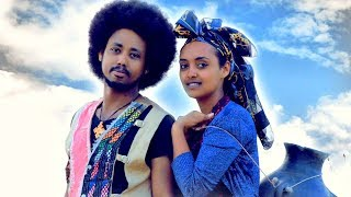 Deme Lula - Adey Loga | አደይ ሎጋ - New Ethiopian Music 2018 (Official Video)