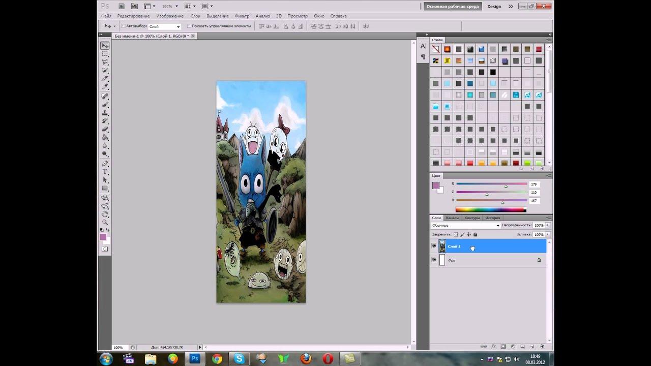 как сделать мозаику из фото
