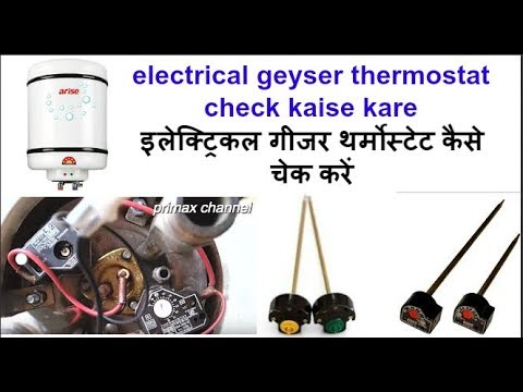4 water heater thermostat test electrical geyser thermostat water