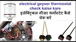 4 water heater thermostat test electrical geyser thermostat water heater thermostat check kaise kare