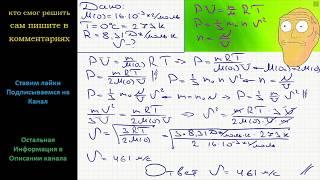 физика Найдите среднюю квадратичную скорость молекул кислорода при нормальных условиях
