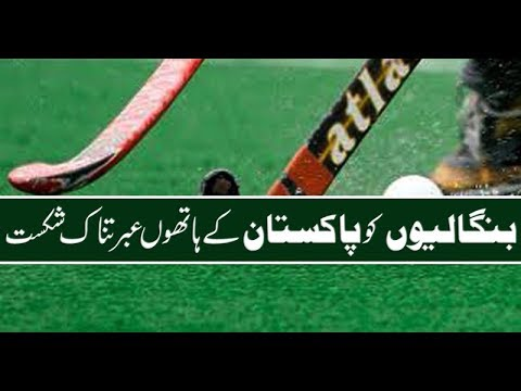 10th Hockey Asia Hockey Cup 2017: Pakistan thrash Bangladesh by 7-0