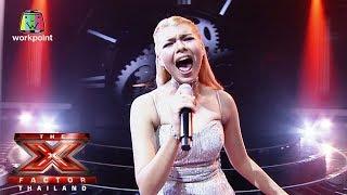 ชบา กฤติมา | ทำได้เพียง | The X Factor Thailand