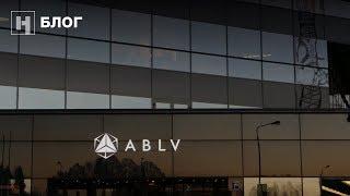 Банк ABLV самоликвидируется