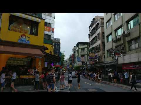 Taiwan Taipei Yongkang Street Trip (Photo Album)